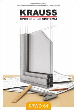 krwd64 - Алюминиевые окна